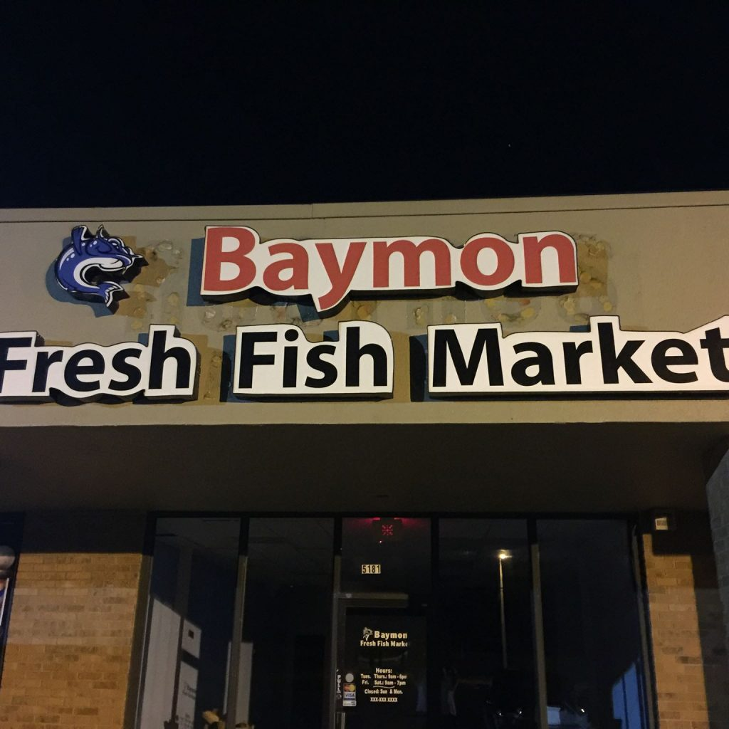 Apartment Guide Memphis Tn: Baymon Fresh Fish Market